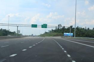 I-22 (111)
