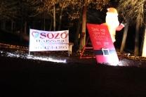 Christmas At Lakeside Park '18 (29)